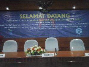 Rapat Pimpinan Pengurus Nasional AP2I 2015-2018